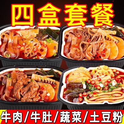 【四盒套餐】懒人小火锅麻辣烫酸辣粉自热火锅便宜土豆粉网红自助