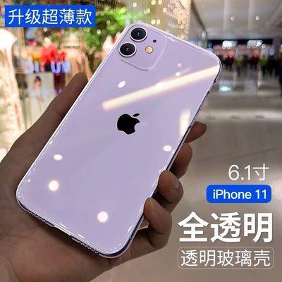 iPhonexsmax手机壳苹果xu002F11u002Fxr透明玻璃壳新款11ProMax硅