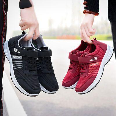 女鞋夏季老人鞋休闲运动鞋软底透气健步鞋网鞋女士妈妈鞋红鞋平底
