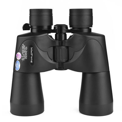 寻蜂高级望远镜双筒多功能变倍可调高倍高清狙击夜视成人专找蜜蜂