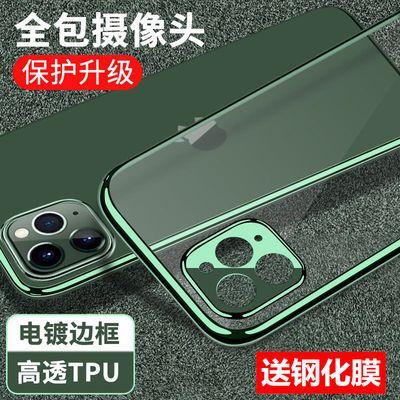 苹果xs/xr电镀透明手机壳6s/7/8plus全包防摔软壳iPhone11保护套