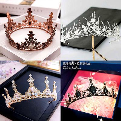 皇冠头饰成人儿童生日成年礼物婚纱走秀礼服拍摄写真配饰发箍王冠