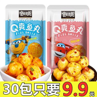 鱼豆腐零食香辣小吃素鱼片豆干散称麻辣休闲零食品小吃鱼丸豆腐干