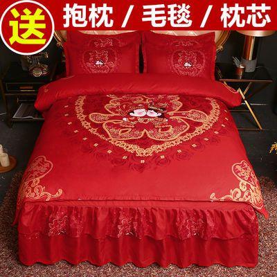 加厚大红色婚庆四件套全棉纯棉床裙式床单被套喜庆新婚婚礼双人床