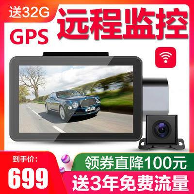 车载行车记录仪手机远程监控器APP实时对讲gps定位电子狗车内无线