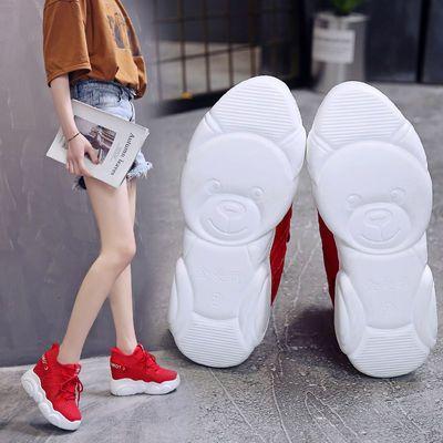 网鞋超高跟白色运动鞋女网面透气韩版内增高女鞋10cm松糕针织单鞋