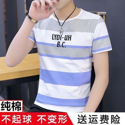 2019夏季新款男士纯棉青少年韩版T恤中学生时尚短袖学生修身T恤潮