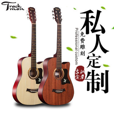 民谣吉他41寸单板初学者网红学生用自学男女生成人木吉他乐器吉塔