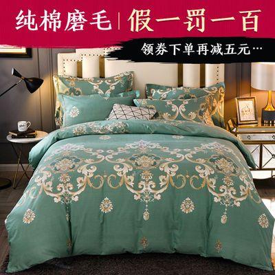 冬季加厚全棉磨毛四件套床上用品纯棉床单被套双人网红高档4件套