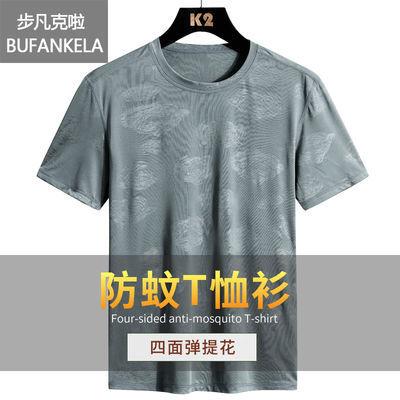 防蚊冰丝速干短袖T恤衫男士圆领中年大码青年休闲百搭提花上衣