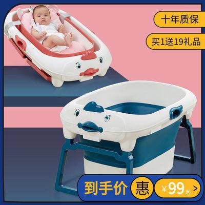 宝宝折叠浴桶婴儿洗澡盆坐躺两用浴盆家用泡澡桶游泳池儿童洗澡桶
