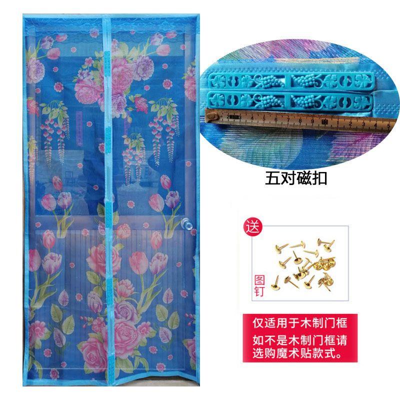纱门防蚊蝇门帘自动闭合高档磁性纱门夏季家用门帘安装简单可拆卸