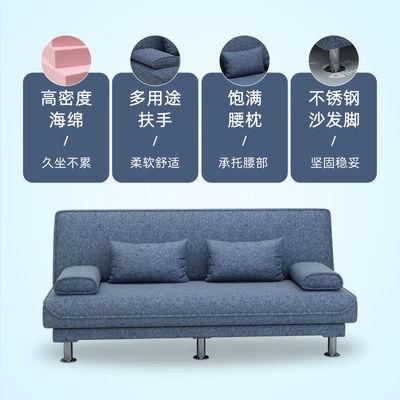可拆洗沙发床简易多功能折叠布艺沙发小户型客厅家具沙发懒人沙发