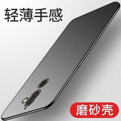 诺基亚7plus手机壳x6保护套x5薄诺基亚x71防摔Nokia7磨砂全包超薄