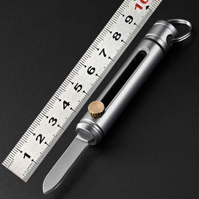不锈钢迷你小刀防身小刀随身携带微刃小刀伸缩裁纸刀水果刀钥匙刀
