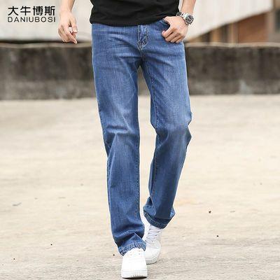 大牛博斯直筒宽松春季牛仔裤男青年休闲弹力大码男装长裤