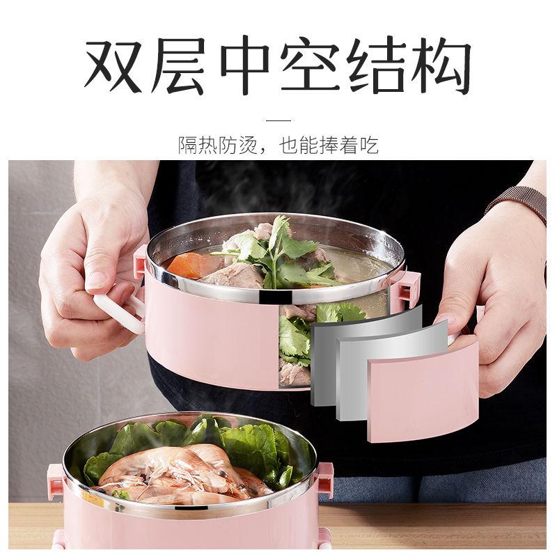 粉色三层加高饭盒不锈钢学生女保温便当盒成人上班族大容量保温桶