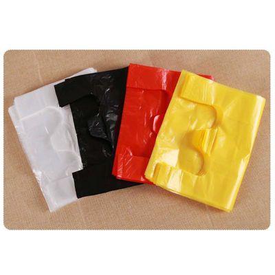 新品特卖小垃圾袋黑色迷你小号桌面20cm特小一次性黄色车载背心手