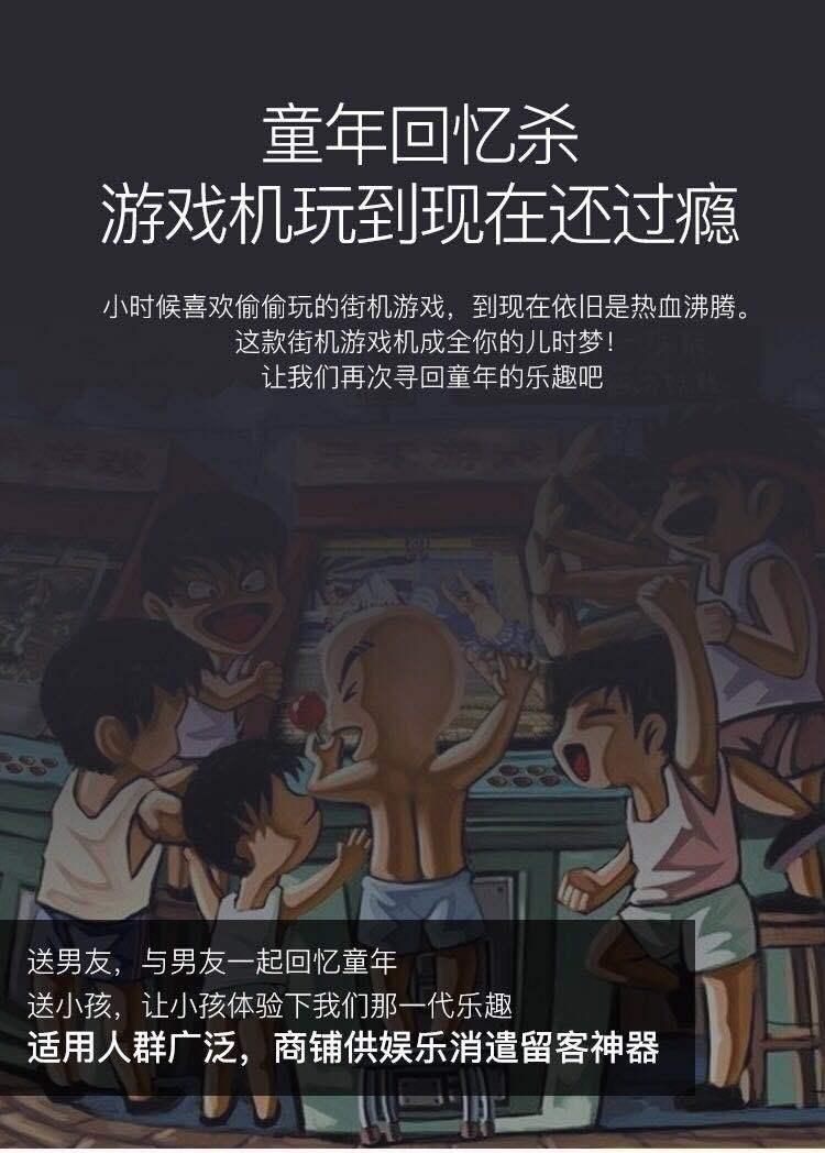 【全新現貨】大型拳皇97投幣街機游戲機搖桿家用格斗街頭霸王千機變月光寶盒