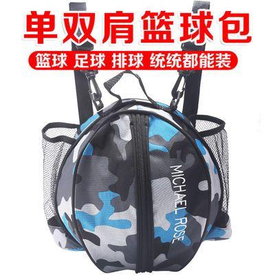 篮球包篮球袋训练包男女球袋收纳袋足球网兜儿童学生单肩双肩背包