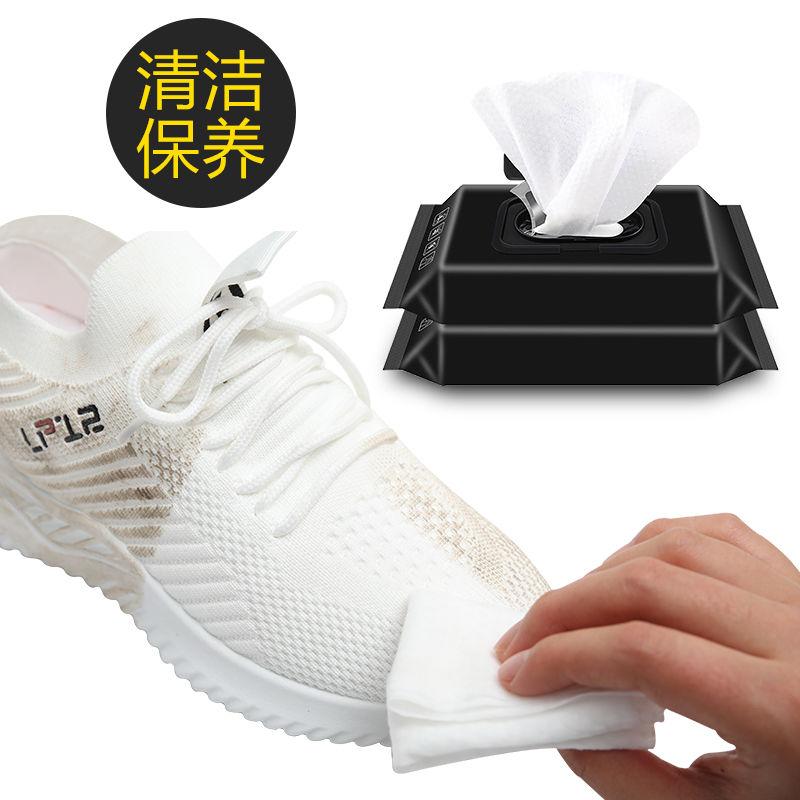 小白鞋清洁湿巾擦鞋湿巾洗鞋免洗去污渍白鞋一擦白运动鞋清洗剂
