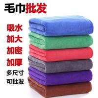 【家车两用】洗车毛巾加厚擦车巾吸水不掉毛干发家政擦布抹布毛巾
