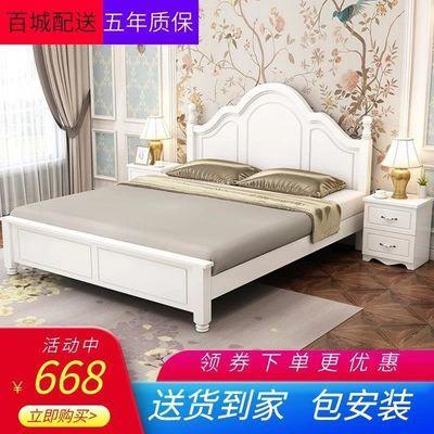 实木床双人床1.8米单人床成人1.5米公主床1.2米简约经济型欧式床