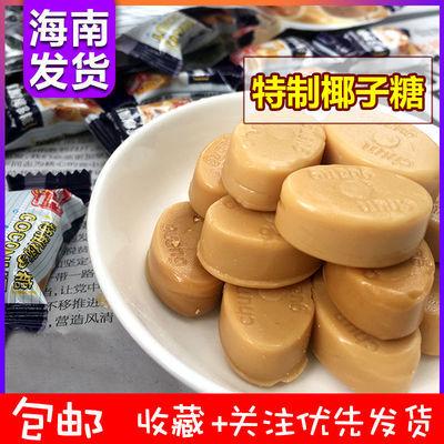 海南特产批发春光散装传统特浓特制椰子糖炭烧咖啡糖喜糖网红年货