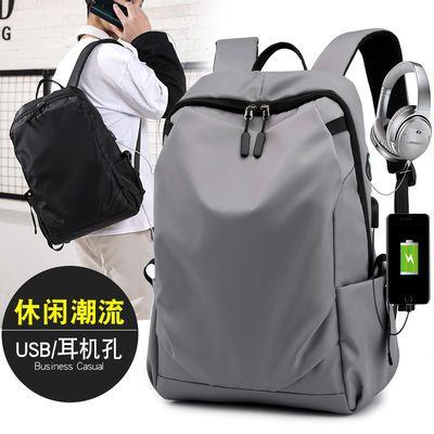 潮流双肩包男士商务背包电脑旅行休闲包大学背包大容量潮流防水包