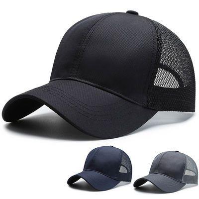 帽子男士夏季新款韩版潮户外网眼透气棒球帽学生遮阳防晒鸭舌帽女
