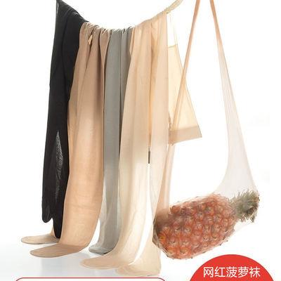 超薄防勾丝透明丝袜女薄款防勾丝隐形连裤裤袜浪莎色丝袜全透明