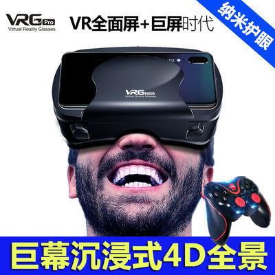 2020年新款vr眼镜12代4d手机影院专用ar虚拟现实打游戏一体机10