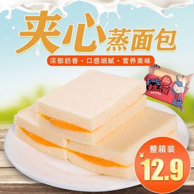 【营养早餐】夹心蒸蛋糕面包糕点甜品点心鸡蛋糕西式糕点食品零食