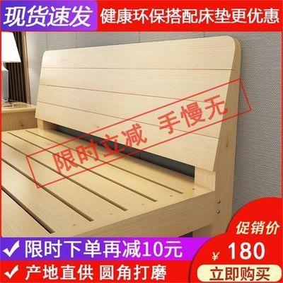 实木床现代简约主卧双人出租房床架加宽床儿童床经济型简易单人床