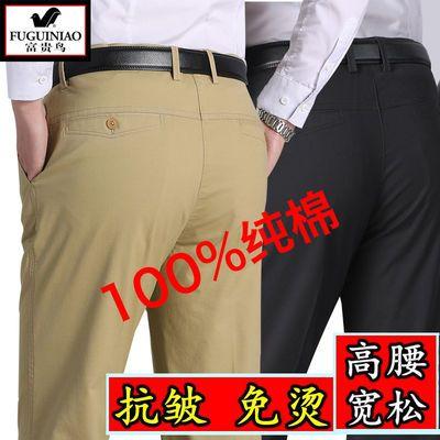 富贵鸟中老年男裤加肥加大男士休闲裤夏季宽松直筒高腰爸爸装裤子
