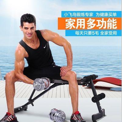 加粗仰卧起坐板卧推凳哑铃凳仰卧板折叠收腹器多功能家用健身器材