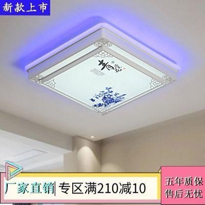 LED吸顶灯现代简约正方形主卧室灯温馨浪漫婚房灯3D圆形房间灯具