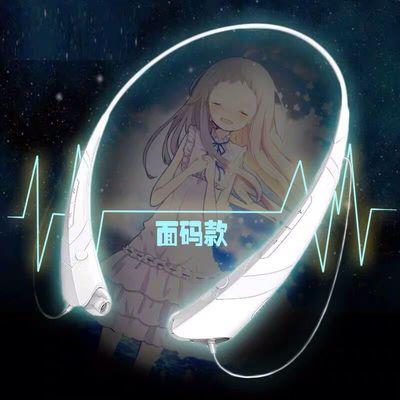 【升级版5.0】概念蓝牙耳机初音未来miku动漫周边跑步运动入耳塞