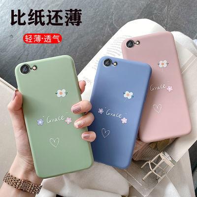 苹果6手机壳男女网红硅胶iPhone6plus全包防摔6s可爱6splus磨砂软