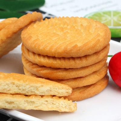 【亏损冲量】猴菇饼干整箱早餐饼干零食猴头菇小吃休闲营养养胃