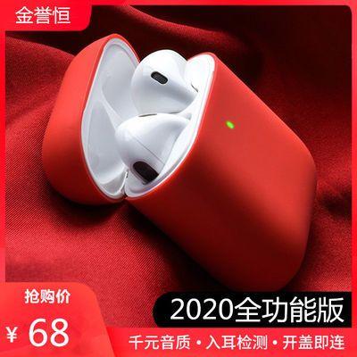指纹触摸无线双耳蓝牙耳机开盖弹窗磁吸安卓iphone苹果6 7 8通用X
