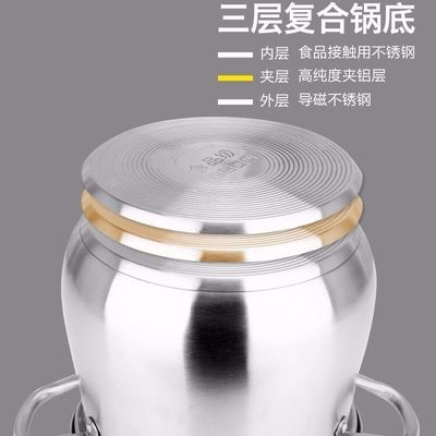 汤锅加厚304不锈钢锅复底大容量加高防溢汤锅煲粥锅炖锅通用炉具