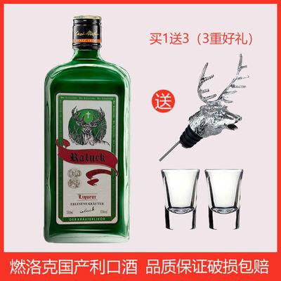 【买一送三】国产非野格利口酒700mi网红力娇酒送鹿头正品包邮