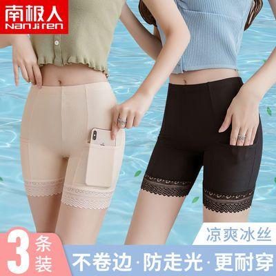南极人竖条纹螺纹冰丝安全裤女薄款防走光蕾丝短裤夏季大码保险裤