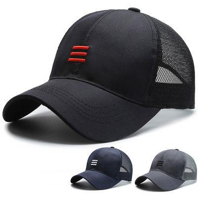 帽子男韩版潮户外纯色网眼透气棒球帽学生时尚遮阳防晒鸭舌帽女士