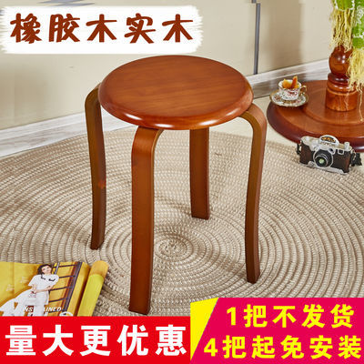橡胶木实木凳子椅子餐厅餐桌凳子椅子家用凳子椅子圆凳饭店高凳子