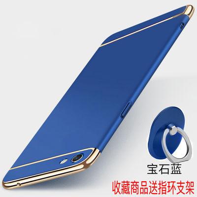 OPPOA1手机壳防摔保护套A83超薄磨砂硬壳全包边外套时尚女男潮款