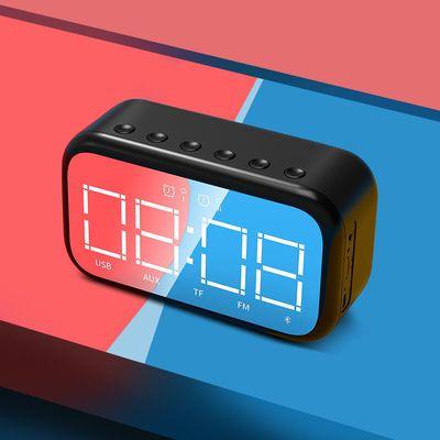 索爱SH32无线蓝牙音箱便捷式迷你小型时钟闹钟音响家用超重低音炮