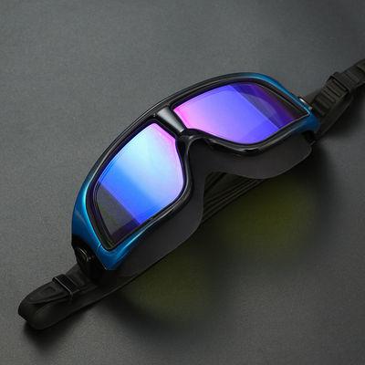 游泳镜高清防雾防水大框近视度数游泳眼镜成人男女儿童潜水镜