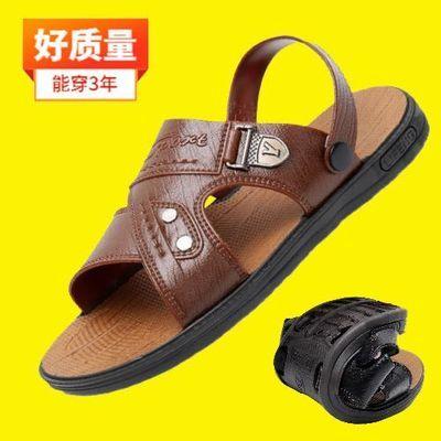 【工厂直销】男夏季凉鞋防水夏季露趾青年沙滩鞋两用中年男士凉鞋